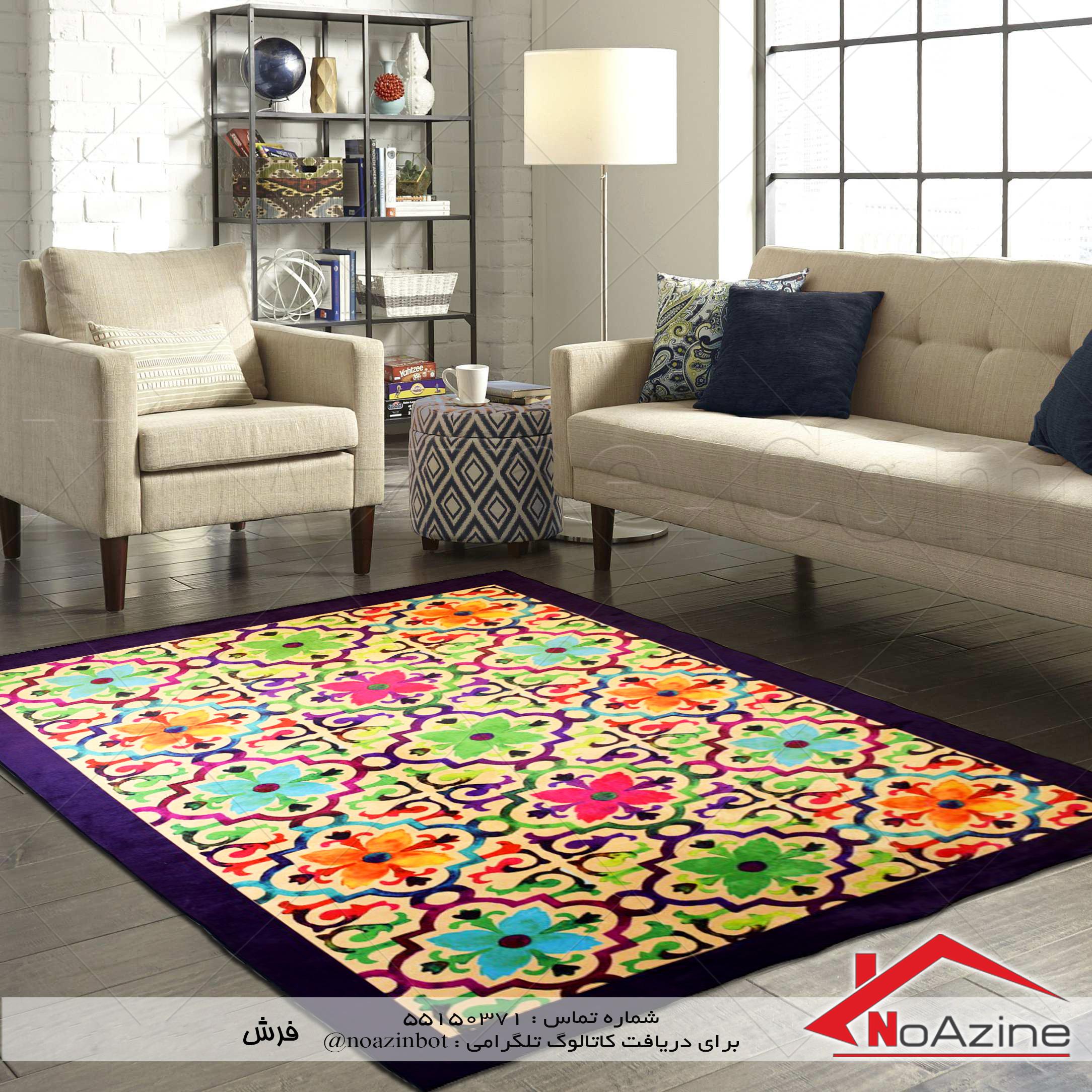 Luxurious living room carpet walmart For Living Room Carpet Walmart