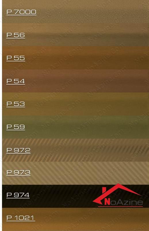 pblinde25ml-noazine.com-3