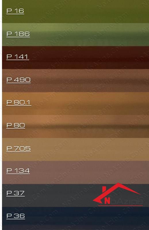 pblinde25ml-noazine.com-7