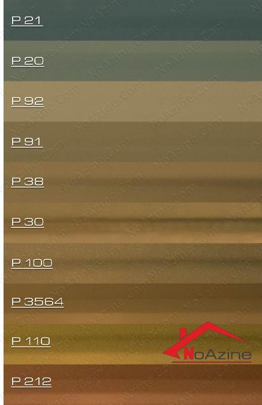 pblinde25ml-noazine.com-8