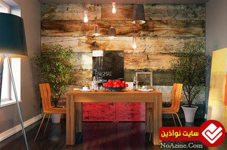 دکوراسیون ,استفاده از رنگ قدرت در دکوراسیون،کاربرد رنگ قرمز در دکوراسیون داخلی