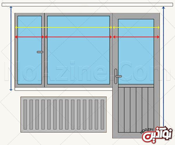 اندازه گیری پنجره , پرده زبرا , آموزش اندازه گیری پرده , آموزش نصب , نصب پرده , اندازه گیری جهت نصب , اندازه گیری پرده , آموزش نصب پرده , اندازه گیری پرده زبرا ,آموزش اندازه گیری ,