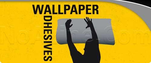 بهترین چسب های کاغذ دیواری,چسب کاغذ دیواری,چسب کاغذ دیواری سه بعدی,کاغذ دیواری سه بعدی برای من,کاغذ دیواری,پوستر دیواری