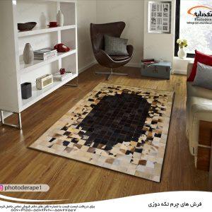 فرش بامبو565