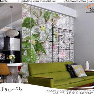 پوستر دیواری سه بعدی 484168