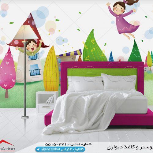 کاغذ دیواری مناسب اتاق خواب کودکان تولیداتاق خواب شرکت نوآذین