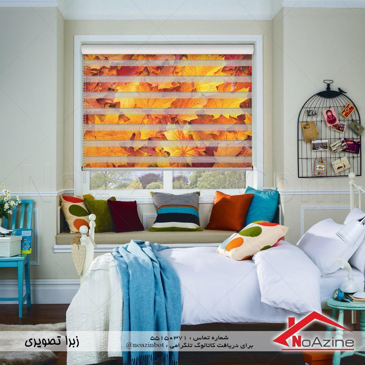 ترکیب رنگهای آبی و قرمز در پرده زبرا و لوردراپه و شید تصویری تاثیر آن در دکوراسیون داخلی